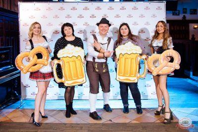 Beer-party: пивной экватор осени, 17 октября 2020 -  - 2