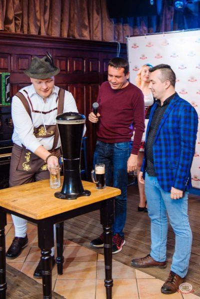 Beer-party: пивной экватор осени, 17 октября 2020 -  - 21