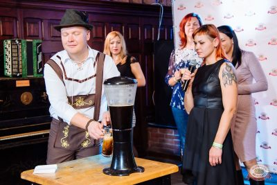 Beer-party: пивной экватор осени, 17 октября 2020 -  - 23