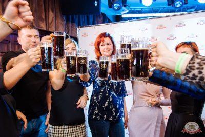 Beer-party: пивной экватор осени, 17 октября 2020 -  - 26