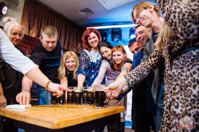 Beer-party: пивной экватор осени, 17 октября 2020 -  - 27