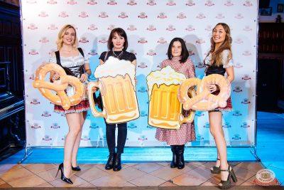 Beer-party: пивной экватор осени, 17 октября 2020 -  - 3