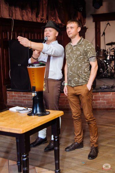 Beer-party: пивной экватор осени, 17 октября 2020 -  - 36