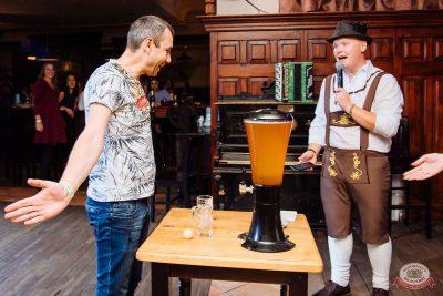 Beer-party: пивной экватор осени, 17 октября 2020 -  - 37