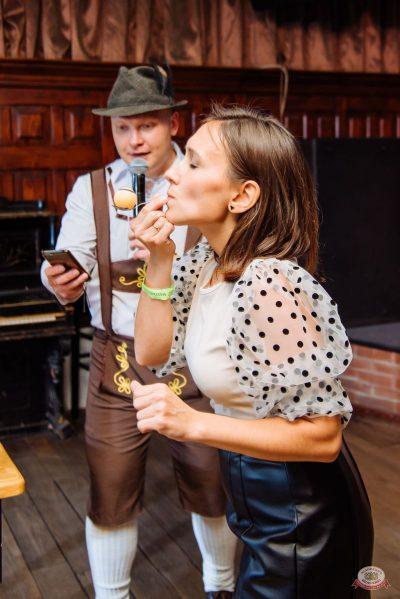 Beer-party: пивной экватор осени, 17 октября 2020 -  - 38