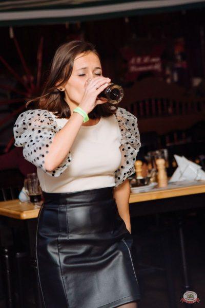 Beer-party: пивной экватор осени, 17 октября 2020 -  - 39