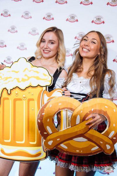 Beer-party: пивной экватор осени, 17 октября 2020 -  - 4