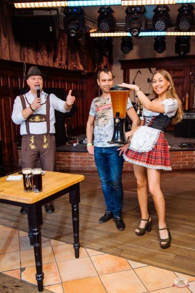 Beer-party: пивной экватор осени, 17 октября 2020 -  - 41