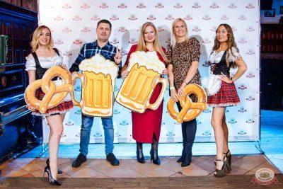 Beer-party: пивной экватор осени, 17 октября 2020 -  - 5
