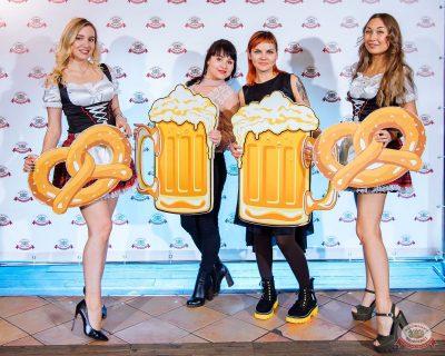 Beer-party: пивной экватор осени, 17 октября 2020 -  - 6
