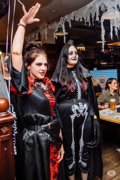 Halloween, 30 октября 2020 -  - 16