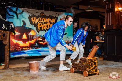 Halloween, 30 октября 2020 -  - 17
