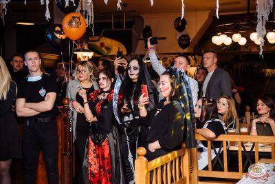 Halloween, 30 октября 2020 -  - 18