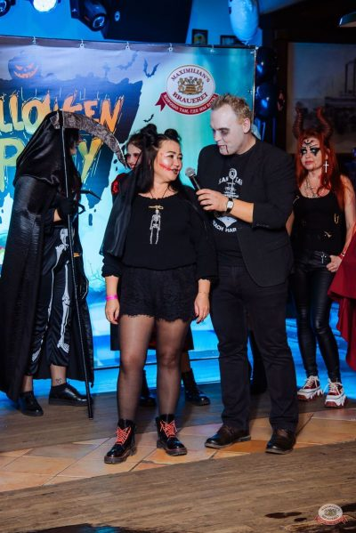 Halloween, 30 октября 2020 -  - 20