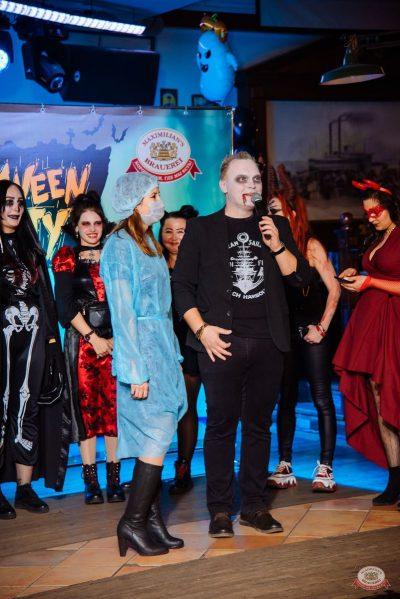 Halloween, 30 октября 2020 -  - 21