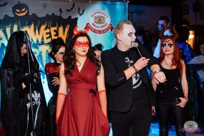 Halloween, 30 октября 2020 -  - 23