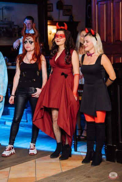 Halloween, 30 октября 2020 -  - 24