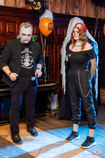 Halloween, 30 октября 2020 -  - 32