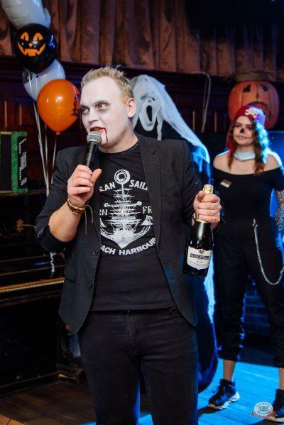 Halloween, 30 октября 2020 -  - 36