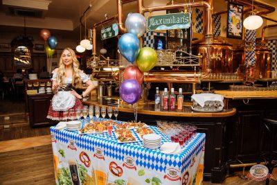 День рождения ресторана: нам 12 лет, 11 июня 2021 -  - 1