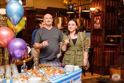 День рождения ресторана: нам 12 лет, 11 июня 2021 -  - 2