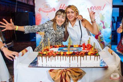 День рождения ресторана: нам 12 лет, 11 июня 2021 -  - 44