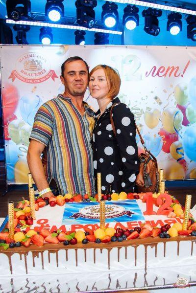 День рождения ресторана: нам 12 лет, 11 июня 2021 -  - 47