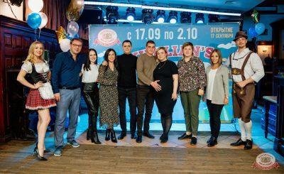 «Октоберфест-2021»: открытие, 17 сентября 2021 -  - 23