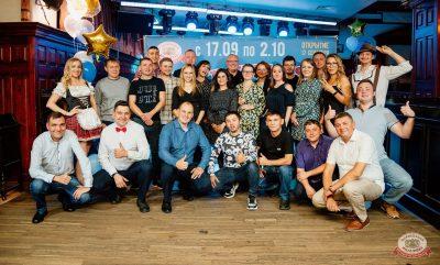 «Октоберфест-2021»: открытие, 17 сентября 2021 -  - 8
