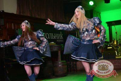 Балет Queens show: отмечаем 15 лет! 16 апреля 2016 -  - 07