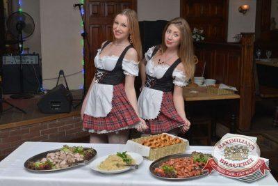 День баварской кухни, 22 мая 2015 -  - 04