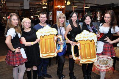 Международный День Пива, 1 марта 2014 -  - 01