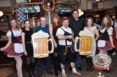 Международный День Пива, 1 марта 2014 -  - 05