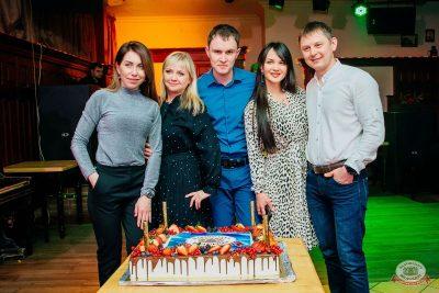 День именинников, 30 марта 2019 -  - 22