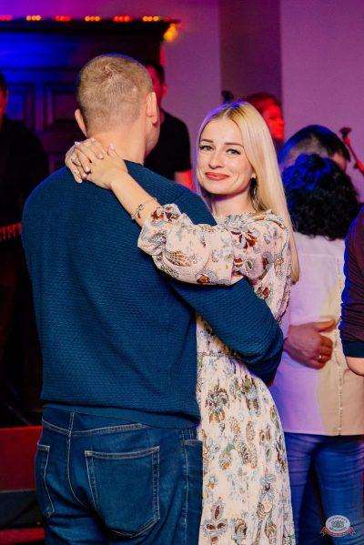 День именинников, 30 марта 2019 -  - 24