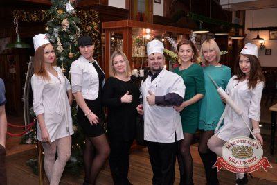 Новогодняя неделя в «Максимилианс», 1 января 2015 -  - 05