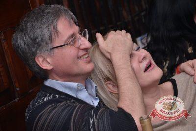 Новогодняя неделя в «Максимилианс», 2 января 2015 -  - 04
