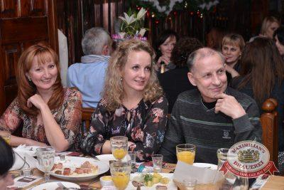 Новогодняя неделя в «Максимилианс», 4 января 2015 -  - 08