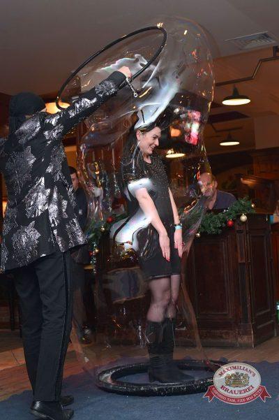 Новогодняя неделя в «Максимилианс», 4 января 2015 -  - 09