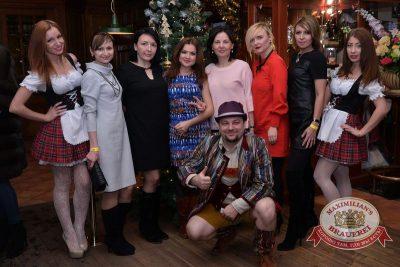 Новогодняя неделя в «Максимилианс», 5 января 2015 -  - 04