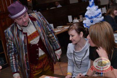 Новогодняя неделя в «Максимилианс», 5 января 2015 -  - 08