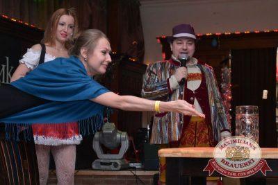 Новогодняя неделя в «Максимилианс», 6 января 2015 -  - 09