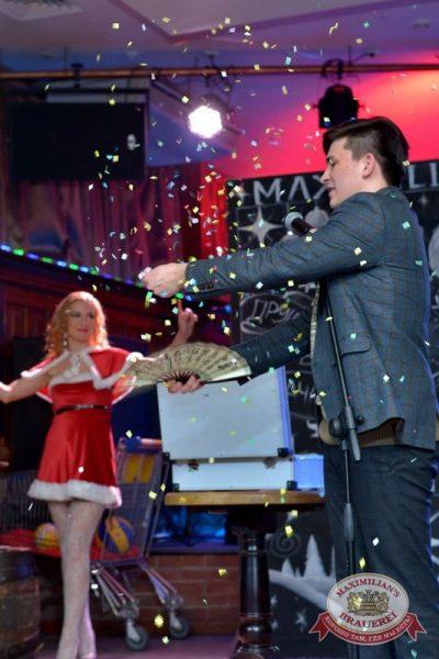 Новогодний корпоративный вечер в «Максимилианс», 29 декабря 2015 -  - 07