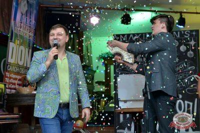 Новогодний корпоративный вечер в «Максимилианс», 30 декабря 2015 -  - 06