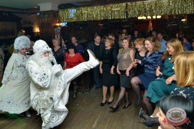 Новогодний корпоративный вечер в «Максимилианс», 30 декабря 2015 -  - 16