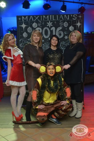 Новогодний корпоративный вечер в «Максимилианс», 19 декабря 2015 -  - 04