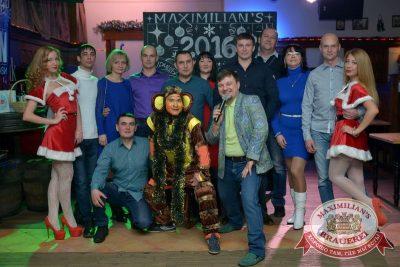 Новогодний корпоративный вечер в «Максимилианс», 19 декабря 2015 -  - 07