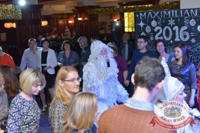Новогодний корпоративный вечер в «Максимилианс», 22 декабря 2015 -  - 03