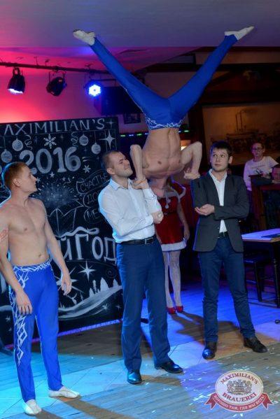 Новогодний корпоративный вечер в «Максимилианс», 22 декабря 2015 -  - 10