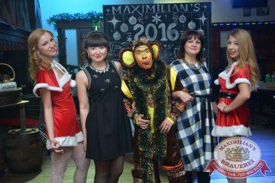 Новогодний корпоративный вечер в «Максимилианс», 23 декабря 2015 -  - 04
